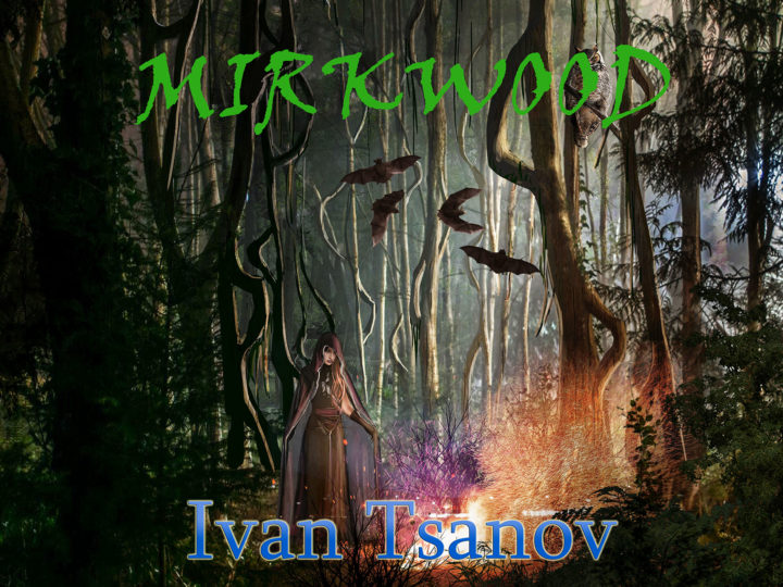 Mirkwood is he second single from the upcoming album…